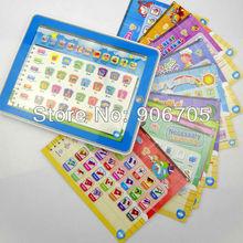 Free Shipping Toy-pad 11 in 1 multifunction English Educational  learning machine,YPad Eduacation toy  500PCS/Lot(China (Mainland))