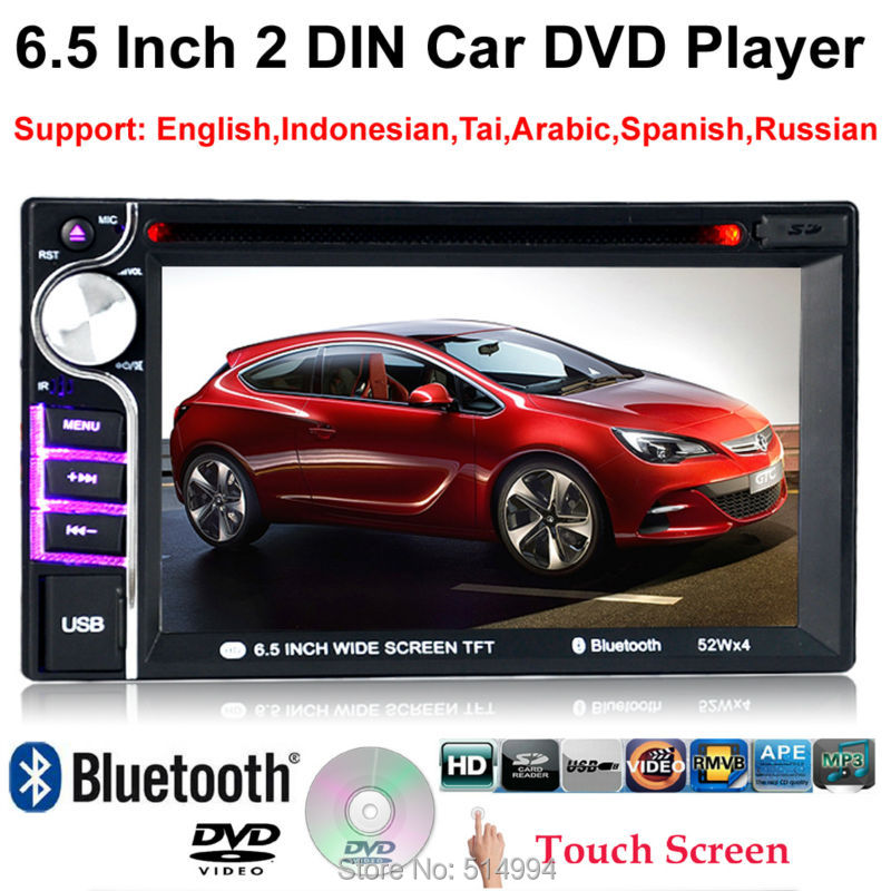 New arrival 12V 6.5 inch Touch Screen car cd dvd radio audio stereo player support bluetooth Hands free RDS TV rear view camera(China (Mainland))