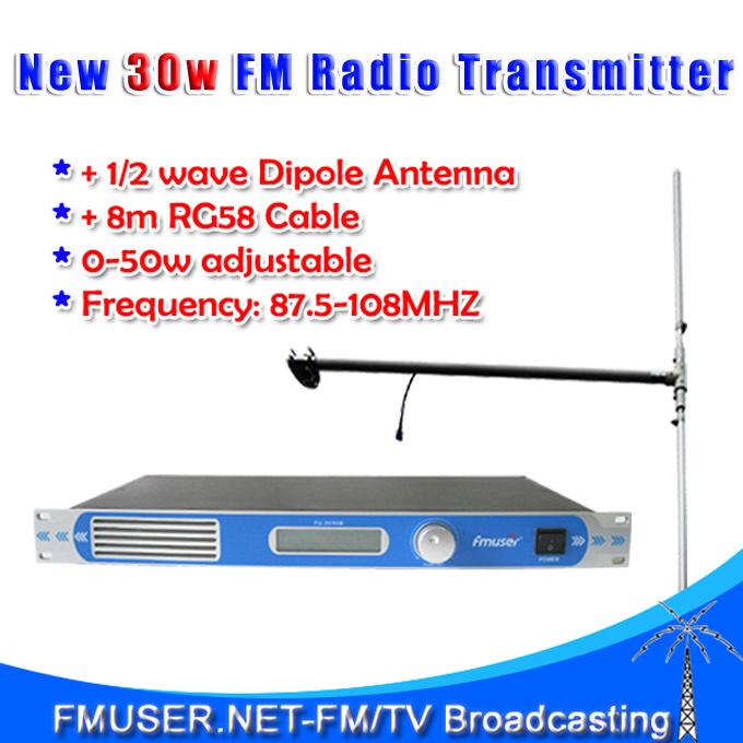 FMUSER FU-30/50B 30W Professional FM Transmitter Radio Broadcaster 0-30w Power Adjustable +1/2 wave DIPOLE antenna KIT(China (Mainland))