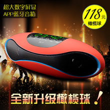 Odasen JY-17 wireless Bluetooth speakers and Subwoofer Audio Card on the radio(China (Mainland))