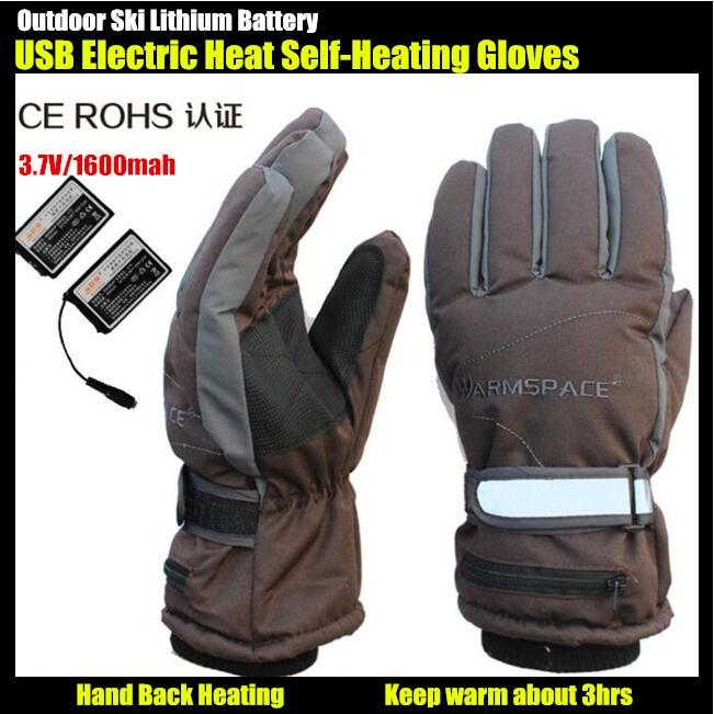 G115C 3.7V/1600mAh usb electric heating gloves Outdoor Sport Ski lithium battery self heating gloves,Hand Back Heated about 3hrs(China (Mainland))