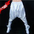 Costume ds costumes dance clothes hip hop hiphop jazz silver paillette harem pants hanging crotch trousers