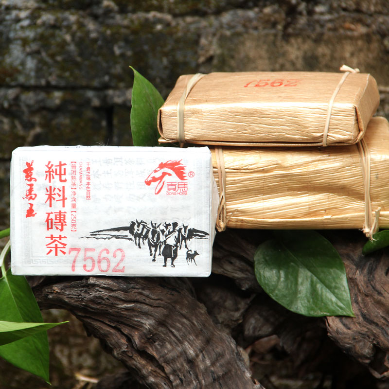 In 2012 7562 Pure Material Champion Kunma Tea Pu er 250g Three For The Price Of