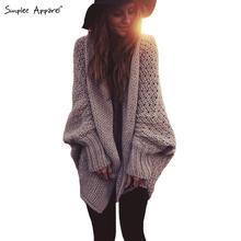 BeAvant batwing knitted long cardigan sweater coat women Autumn winter 2015 fashion tricot warm jumper oversize knitwear