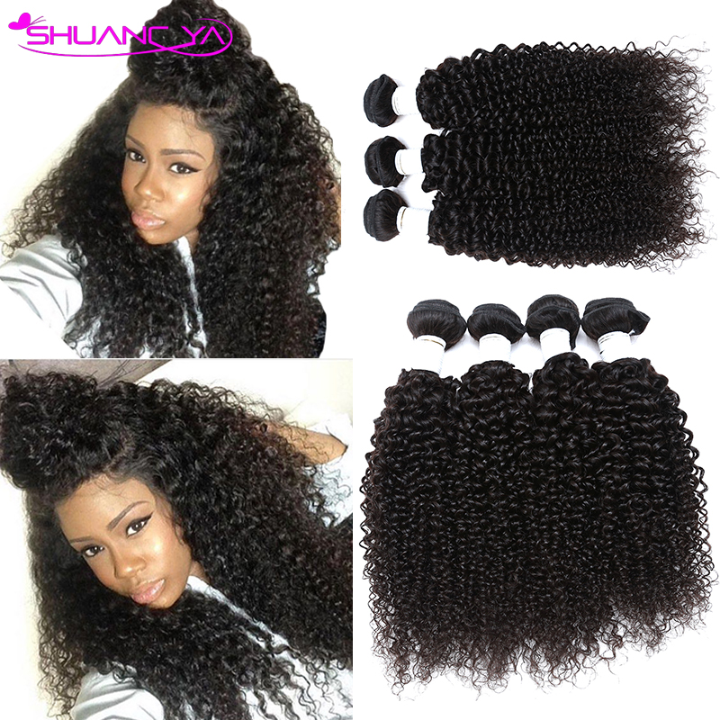 7a Indian Curly Virgin Hair Unprocessed Virgin Indian Deep Curly Hair 3 Pcs Lot Indian Remy Wet And Wavy Curly Weave Human Hair(China (Mainland))