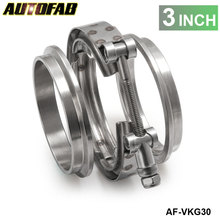 AUTOFAB - Universal Upgraded Auto Parts Turbo Exhaust pipes 3 inch V-Band Clamp Kit AF-VKG30(China (Mainland))