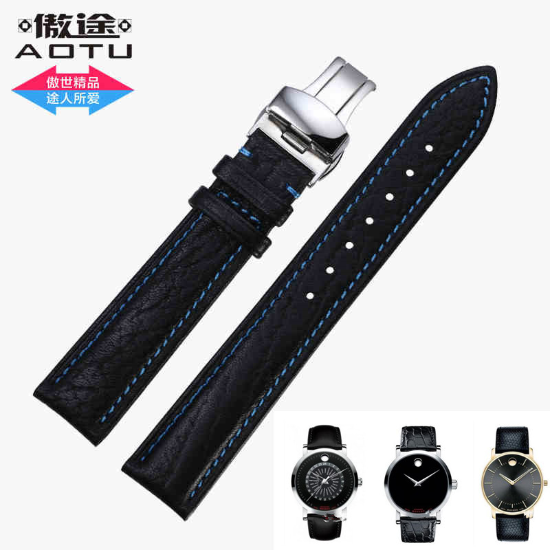 AOTU 18MM Genuine Leather Watch Band for Movado Handmade Strap for Hamilton Watchband for Tissot Man Watch + Free Tools(China (Mainland))