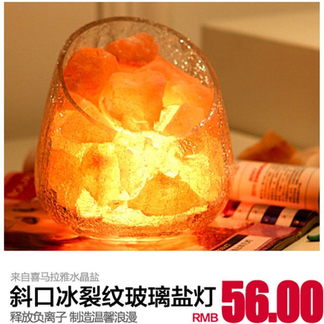 Authentic himalayan salt crystal lamp bevel models natural for Authentic salt lamp