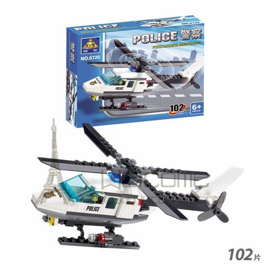 Elicottero Lego City Polizia : Lego city elicottero polizia video