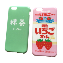 Buy Strawberry Milk iphone 6/6s/7plus mobile phone bag cartoon cover note coque para car-covers cases screen Green tea protector for $2.81 in AliExpress store