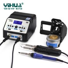 YIHUA 938D 938BD+ 110V / 220V EU/US PLUG Soldering Tweezer Repair Rework Station Electric Hot Tweezer for BGA SMD repairing(China (Mainland))
