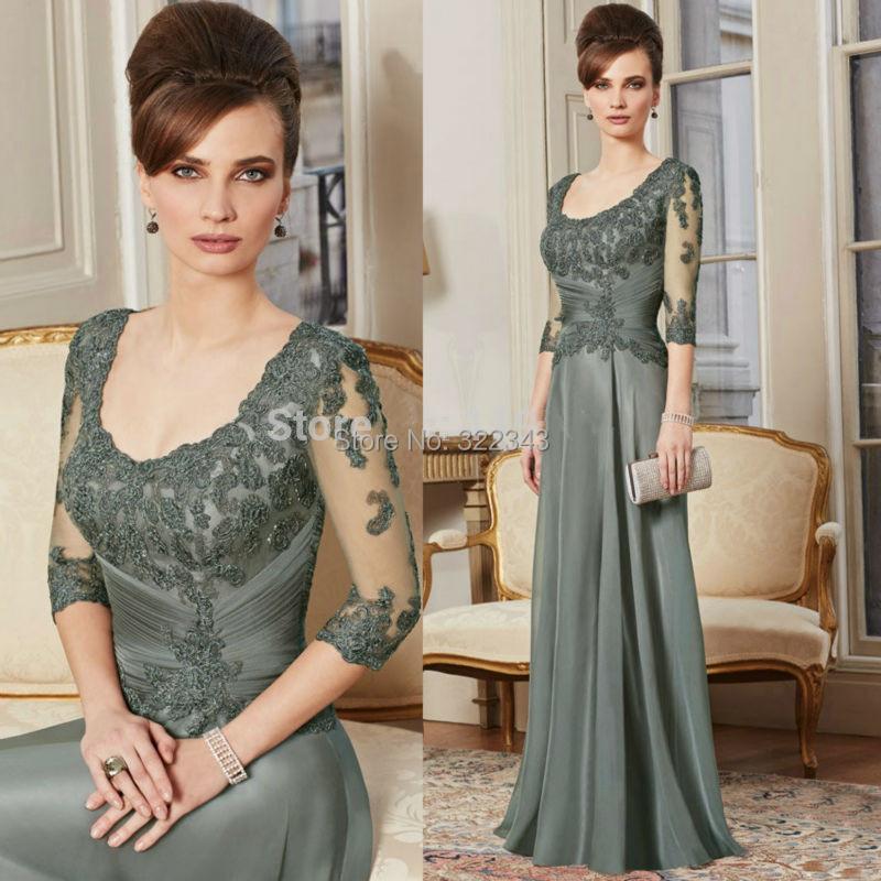 Платье для матери невесты Ennio Scoop 2015 EM10033