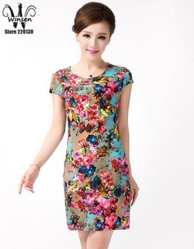 2014 New women summer dresses slim casual middle-aged dress plus size Was thin dress vestidos mother dress