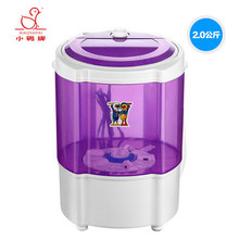 freeshipping 180w power washer can wash 2kg clothes single tub top loading wahser Mini washing machine(China (Mainland))