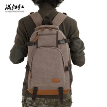 Squirrel fashion canvas men s daily travel duffle backpacks for laptop Korean style vogue hipster versatile