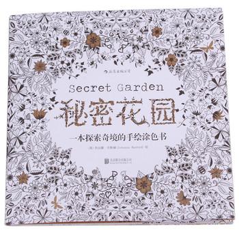 Взрослый ребенок секретный сад в Inky охота за сокровищами книжка-раскраска снять стресс убийство срок граффити живопись рисунок книга HO874013