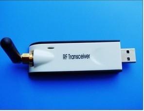 Wireless USB module UTC1212 module supporting PC1212 module for PC communication(China (Mainland))
