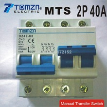 Buy 2P 40A MTS Manual transfer switch Circuit breaker MCB 50HZ/60HZ 400~ for $3.80 in AliExpress store