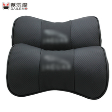 DAILEMO 2016 Car Seat Cover Neck Pillow 2Pcs/set Leather Car-seat Covers Jaguar XJ XF F-Type XK - Rain Palais--Store of Product About store