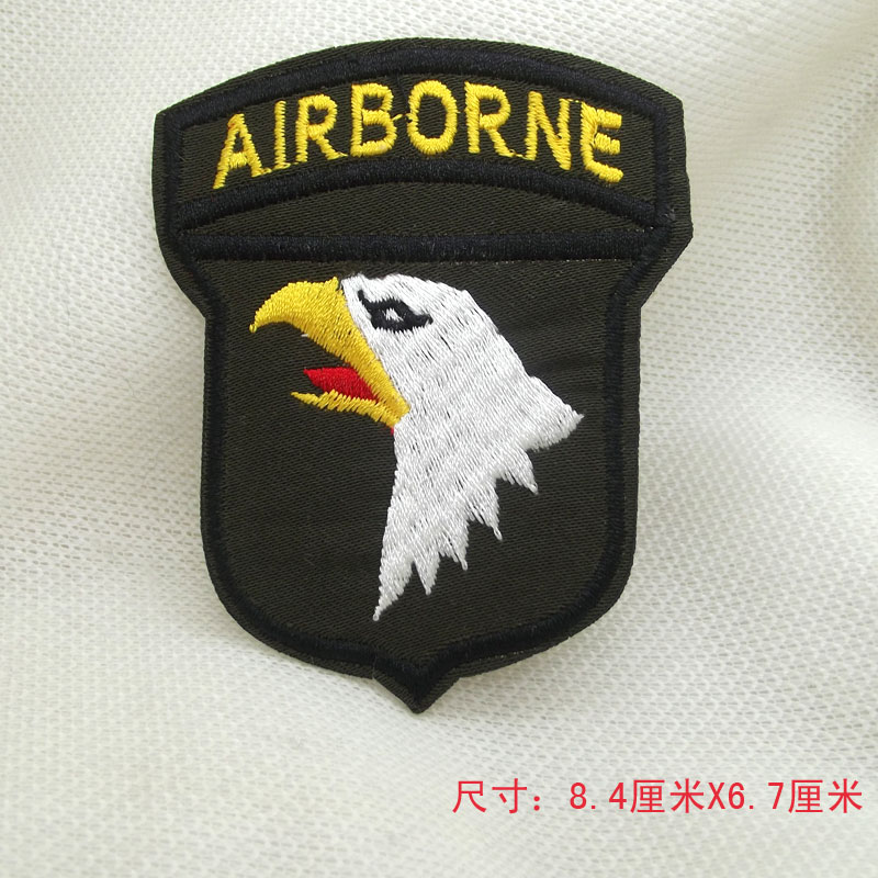 Diy fabric clothes down coat patch applique belt Army adhesive sew-on Green eagle badge  z40(China (Mainland))