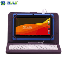 "iRULU eXpro X1 7"" Tablet Allwinner A33 Android 4.4 Quad Core 8GB ROM 1024*600 HD Tablet PC with Purple Keyboard WIFI Tablet(China (Mainland))"