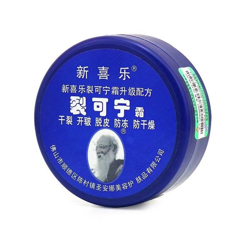100% Brand New Chinese Medicinal Ointment Anti Chapping peeling hand foot balm moisturizing dry winter freeze crack hand cream