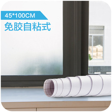 Home home bedroom light window stickers opaque glass bathroom window frosted window stickers affixed to the glass film(China (Mainland))