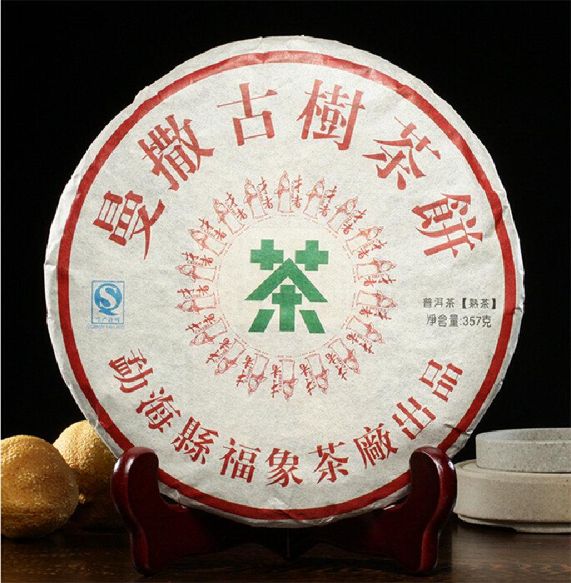 2004 Mansa Tea Mountain Ripe Puerh 357g Yunnan Shu Pu Er Tea Cake 357 Chinese Pu