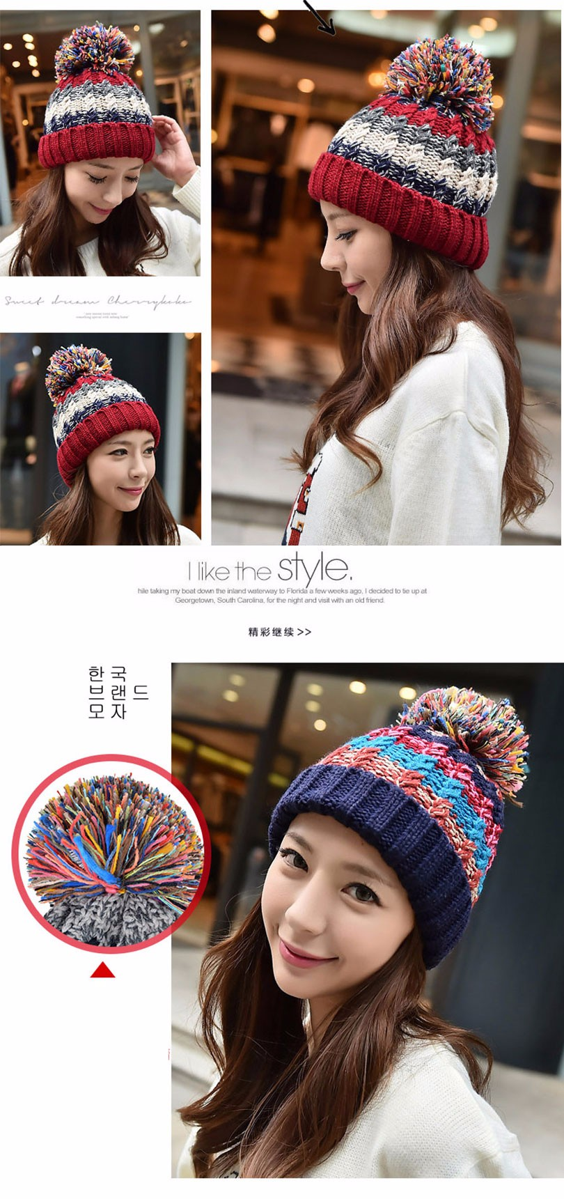 2016 New Fashion Woman's Warm Acrylic Pashmina Hats Knitted Cap Crochet Hats For Ladies Thick Winter Cute Casual Women Beanies