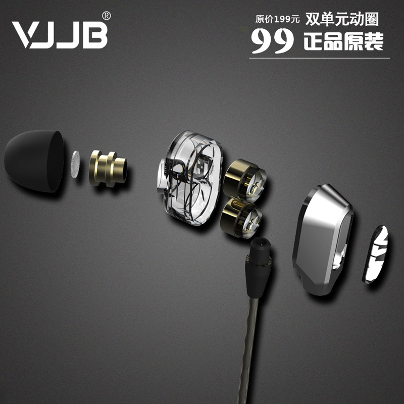 VJJB V1 V1S Dual Driver System earphones Deep Bass HIFI perfect sound quality Subwoofer Headset earbuds