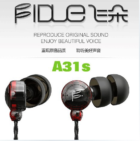 Fidue A31s HIFI In-ear Earphone Headset with MIC for iPhone Samsung Android,Free Shipping<br><br>Aliexpress
