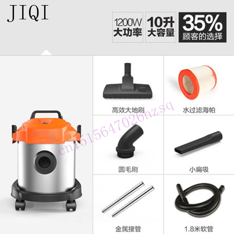 Vacuum cleaner household ultra quiet hand-held strong mite small large power carpet barrel type machine 10L 1200W(China (Mainland))