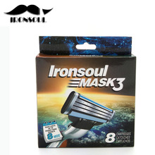 Ironsoul 8pcs/lot Men Face care 3 layers Blades Shaver Razor mens High quality Shaving Razor Blades for Men Shaver razor(China (Mainland))