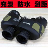 Dr. Le bosile10x50 wholesale supply waterproof binoculars high-powered binoculars ranging Bo Eloxatin fans