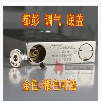 STDupont Dupont lighter parts bottom Tiaoqi bottom(China (Mainland))