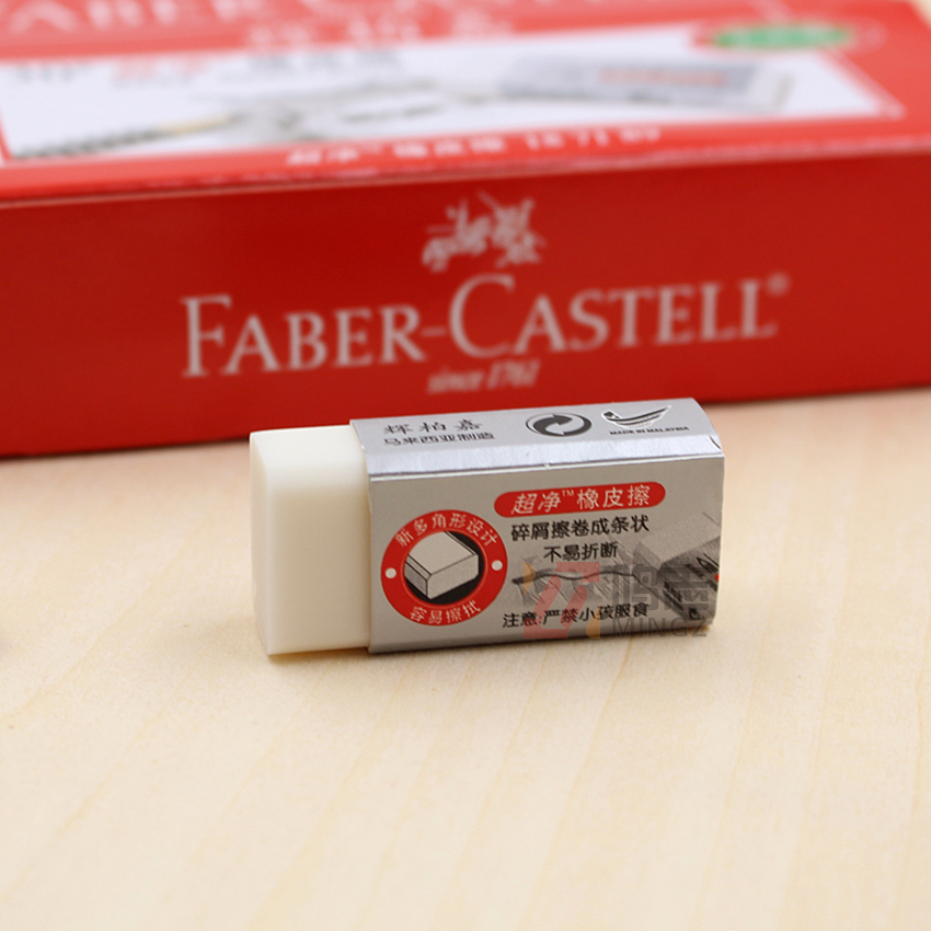 Faber Castell 1871 - 30 Eraser 6pcs/lot Super Clean Rubber For Drawing Good Quality Eraser for Student School & Office Supplies(China (Mainland))