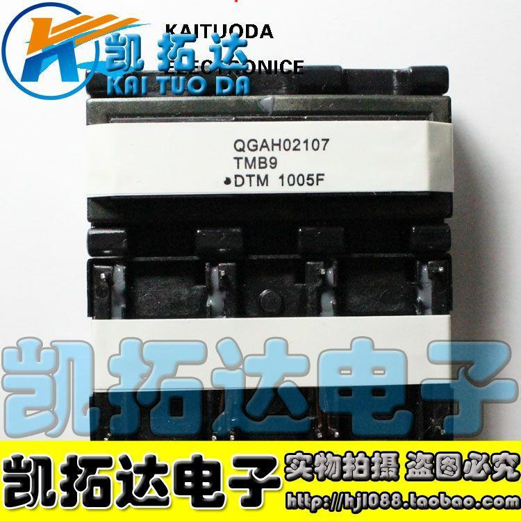 Гаджет  New original QGAH02107 100% power supply Board high-tension coil transformer--KTDDZ None Электронные компоненты и материалы