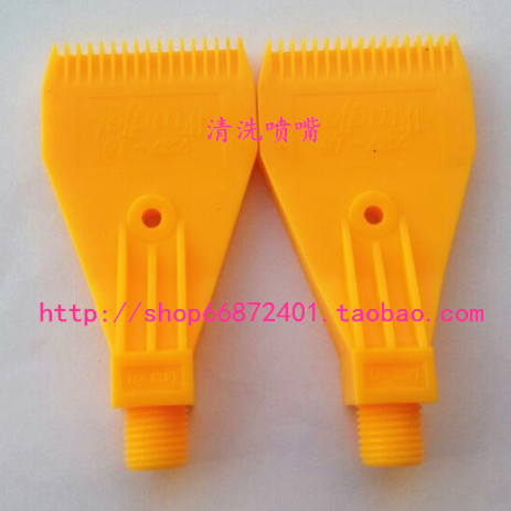 ABS plastic air knife blow nozzle mouth nozzle F-type hair comb nozzle WIND-1/4 nozzle(China (Mainland))