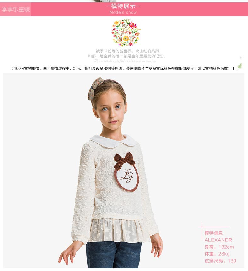 girls t shirt long sleeve kids winter bottomming shirt sweet lace hem girls shirts kids blouse winter 2015 new arrival