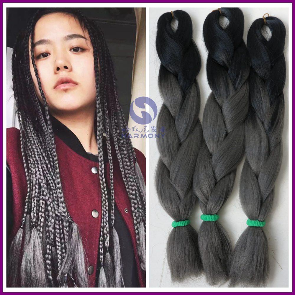 10packs ombre color dark grey hair extensions braids black+dark kanekalon synthetic box braiding - Harmony Fashion extension & tools Supply store