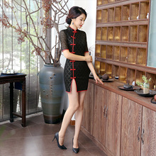 Buy New Sexy Cheong-sam Vintage Qipao Black Lace Chinese Traditional Women's Mini Dress Perform Dress S M L XL XXL 102305 for $27.49 in AliExpress store