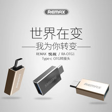 Remax type-c adapter otg data Micro usb cable connector mobile phone flat usb flash drive usb converter