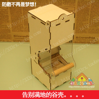 Peony tiger breeding cockatiels small parrots DIY box starling bird feeder automatic anti-scatter food containers
