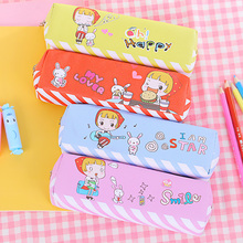 Learn Korean simple stationery pencil box large children red leather bag(China (Mainland))