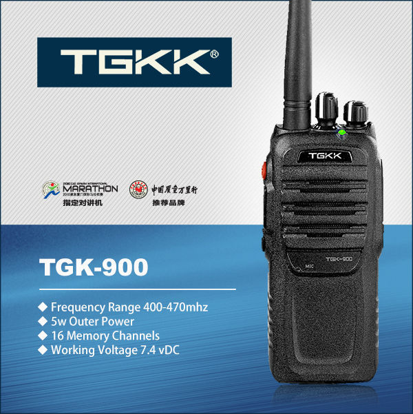 TGK-900 professional durable 5W 2 way radio