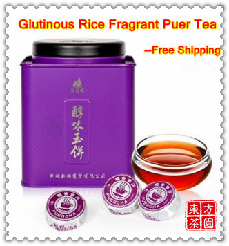 Promote Sales 200g Glutinous Rice Fragrant Puer Tea Mini Bowl Pu er Pu er Pu erh