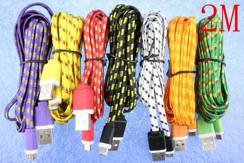Micro Usb Kabel Flach Micro-usb-kabel 2m 6ft