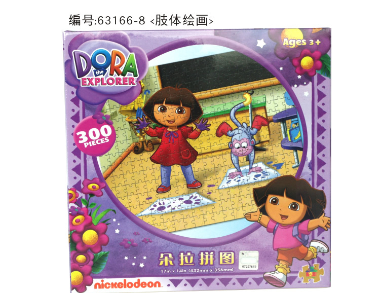 Child jigsaw puzzle toy dora 300 puzzle toy birthday gift for baby girl(China (Mainland))