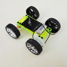 Mini Solar Toy Educational DIY Car Children Puzzle IQ Gadget Hobby Robot D Type(China (Mainland))