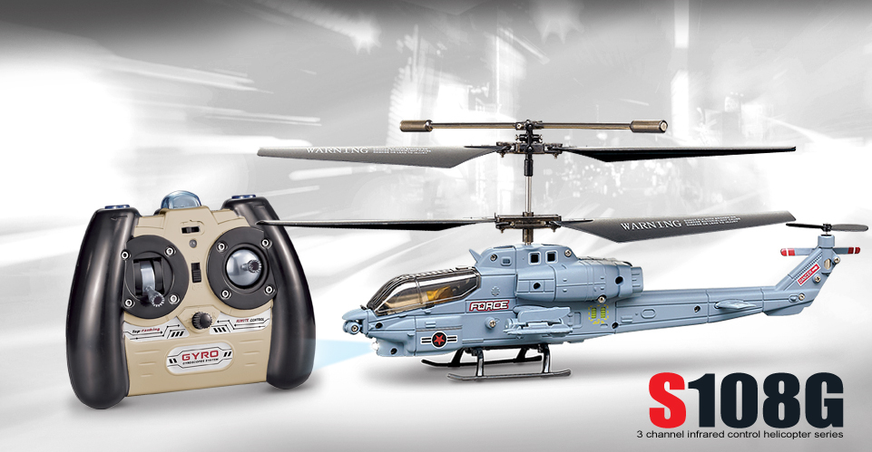 Syma S108 S108G Cobra 22cm mini RTF 3.5 CH infrared control RC Military Helicopter With GYRO & LED P2(China (Mainland))